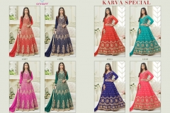 Arihant Designer Karwa Special Wholesale Anarkali Catalog Collection T